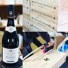 Chateau Haut Blanville Murmure Vino tinto syrah 36 meses de barrica